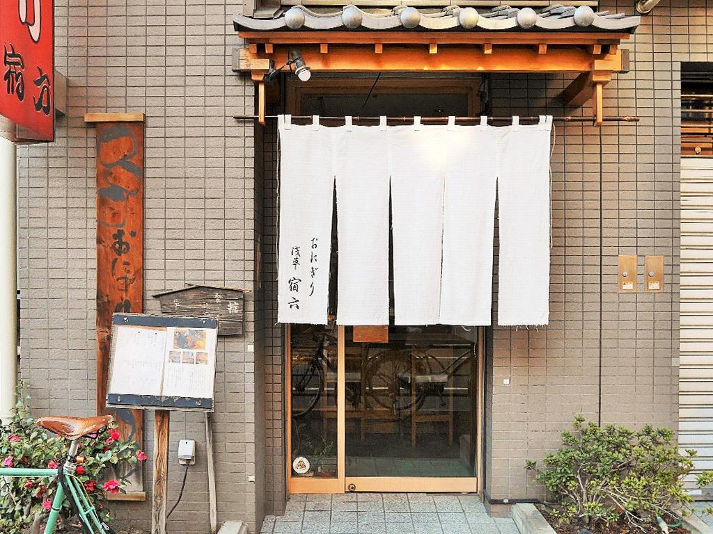 Go hunting for Onigiri in Tokyo