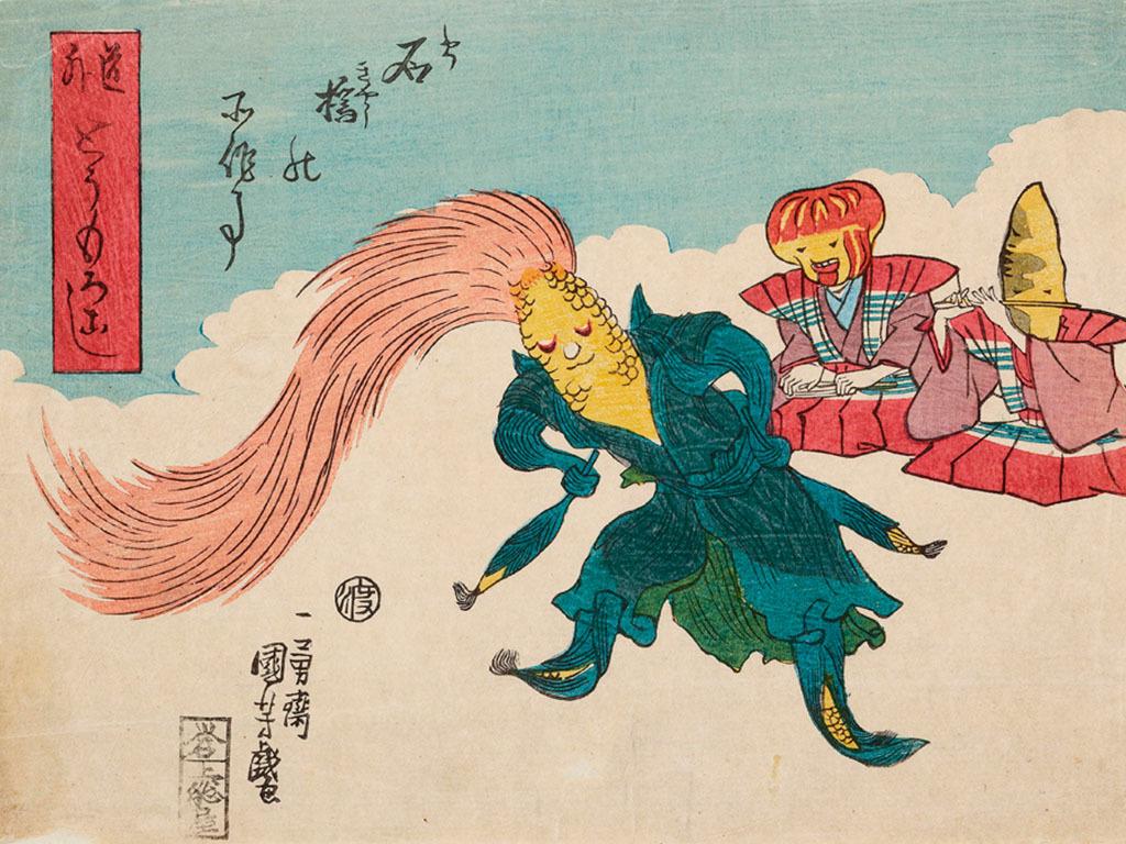 Astonish the Edo People and make it laugh, Kuniyoshi!