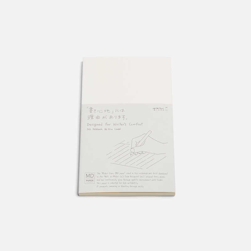 md-cotton-notebook-b6-lined