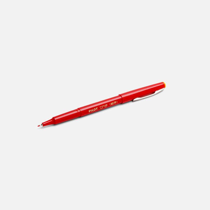 pilot-petit-fineliner-pen-0-4mm-red