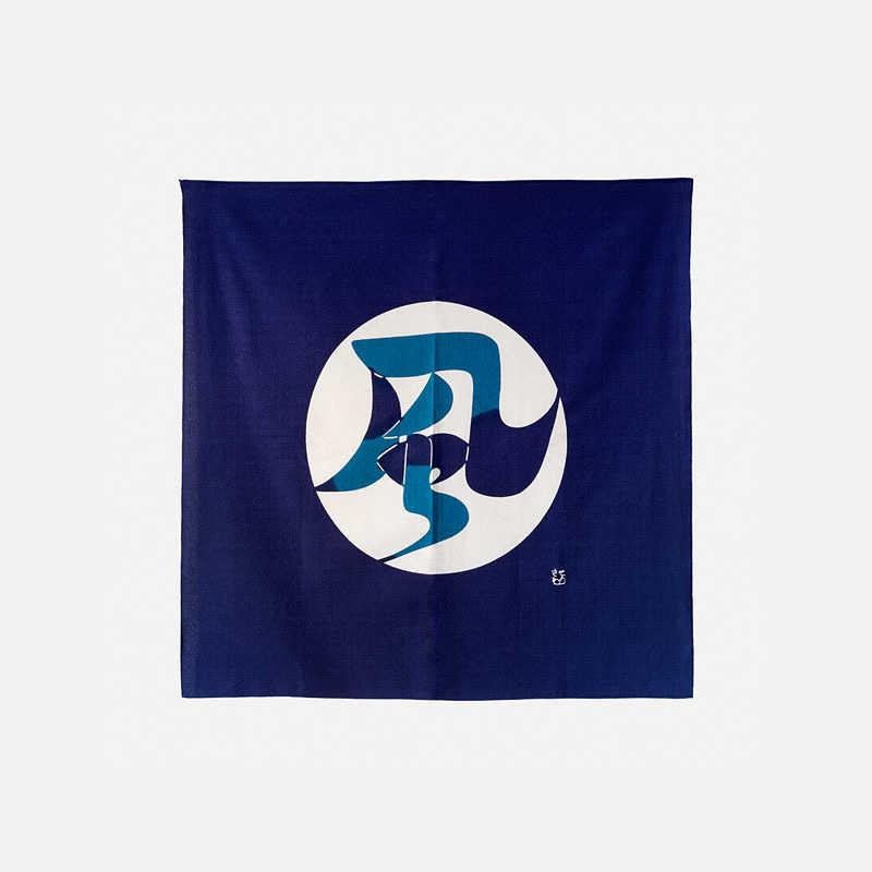 serizawa-s-furoshiki-wind-kaze-100cm