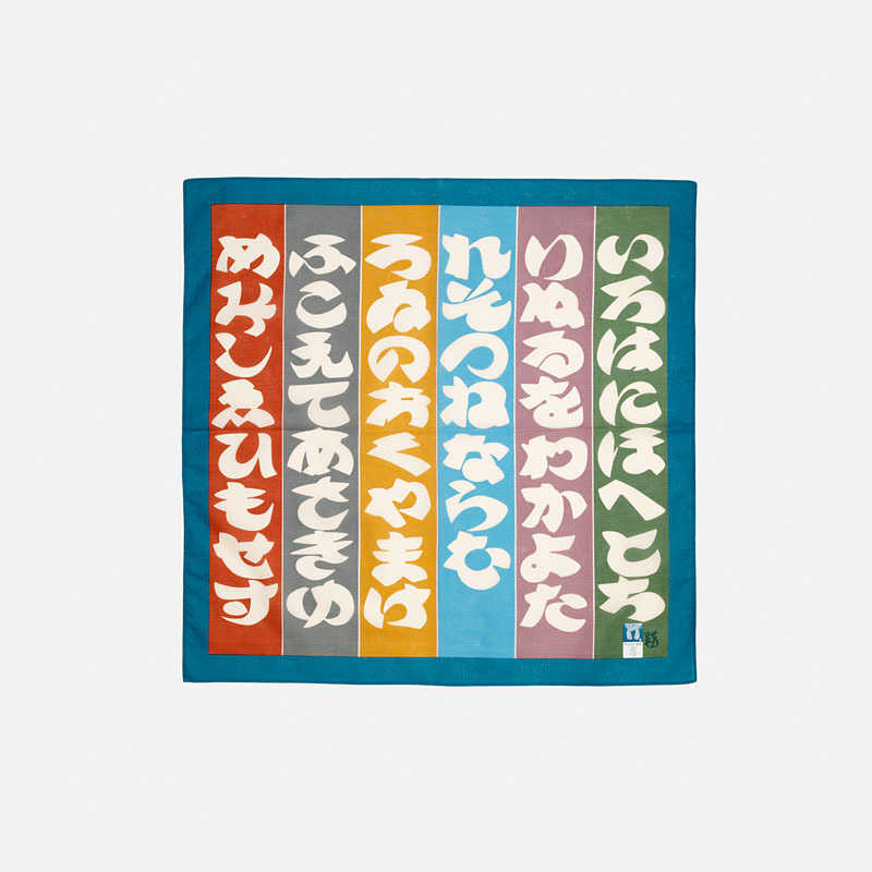 serizawa-s-handkerchief-iroha-syllables-ii-53cm
