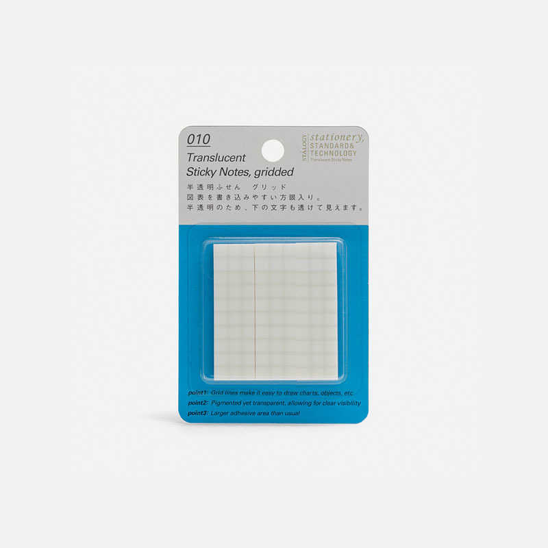 writable-sticky-notes-gridded