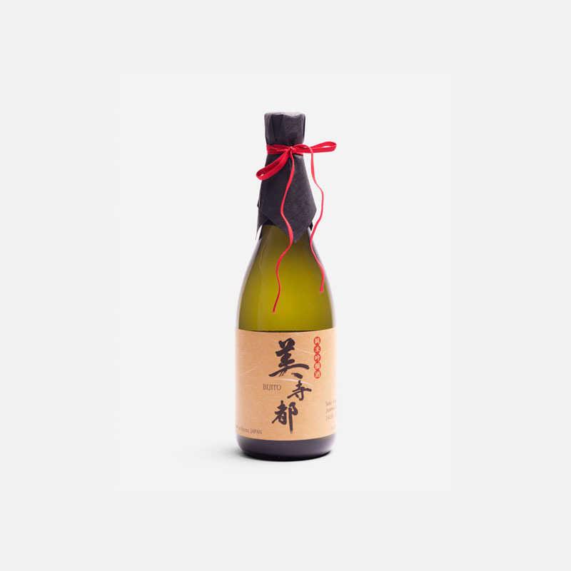 bijito-junmai-ginjo-sake