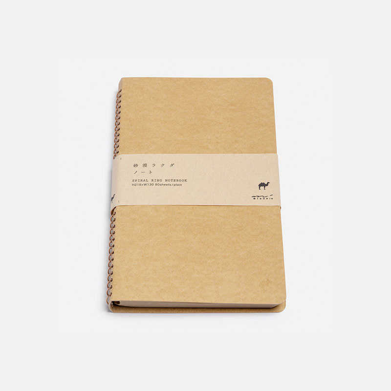 spiral-a5-notebook-send-camel