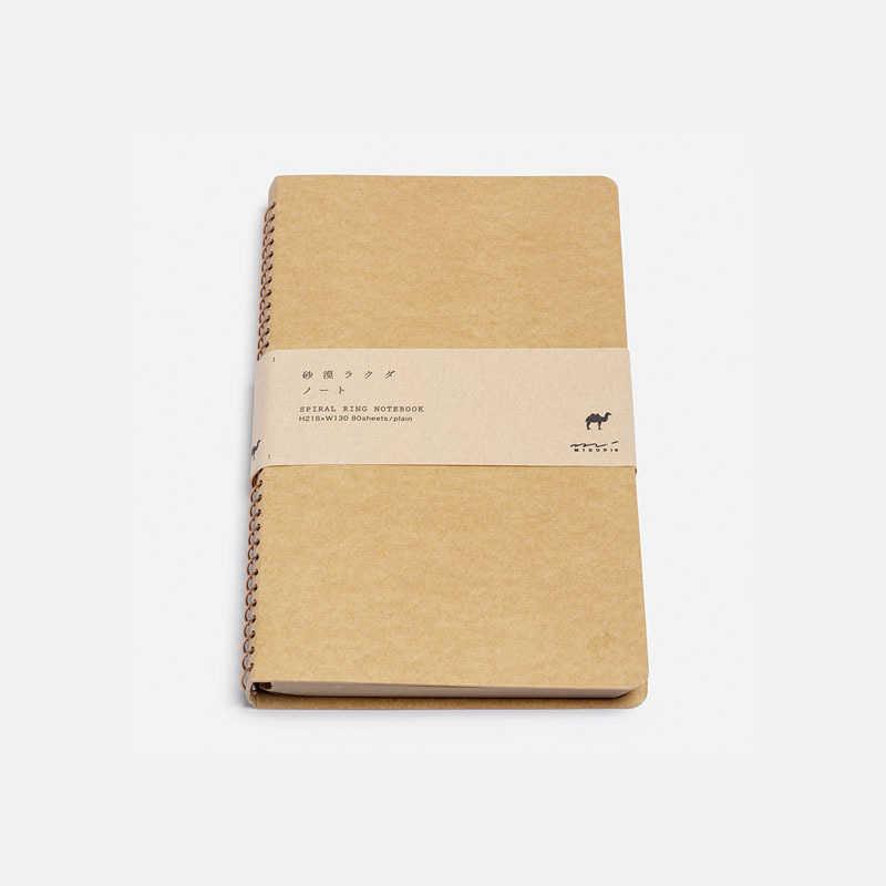taccuino-spiral-a5-carta-sabbia-camel