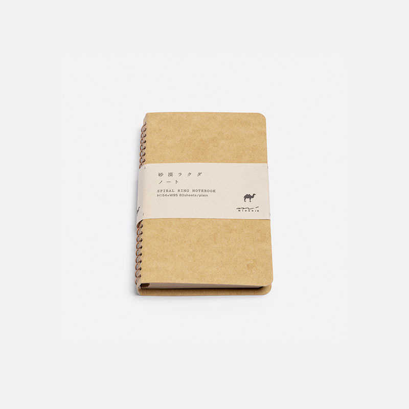 spiral-a6-notebook-send-camel