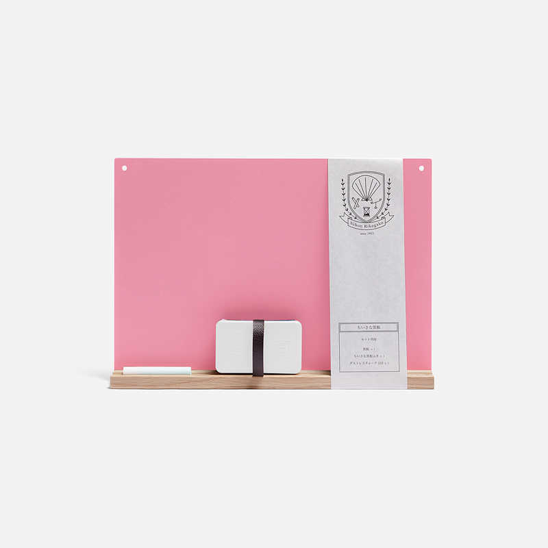 pink-board-kit-a4