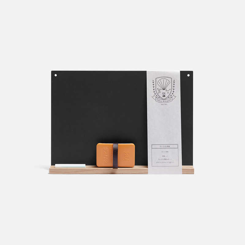 black-board-kit-a4